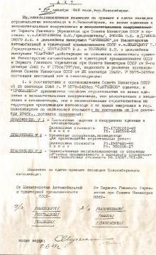 http://i66.fastpic.ru/thumb/2014/0915/68/d1c2159dccbc50776d4478a152299868.jpeg