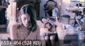 Дикая киска / Joven y alocada (2012) DVDRip-AVC | DVO