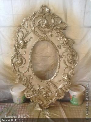 Старинное зеркало из потолочной розетки 94a3d8b122c22cf17cce141c35582701