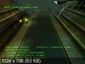 Millennium Soldier: Expendable (1999) PC