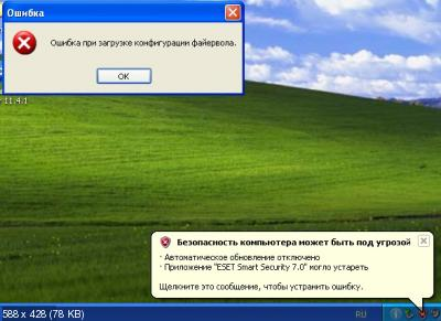 http://i66.fastpic.ru/thumb/2014/0917/89/5055a0ee179785d894b59e3149b96a89.jpeg