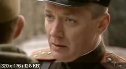 Под ливнем пуль [1-4 серии из 4] (2006) DVDRip от MediaClub {Android}