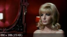 ���� ������� / La femme carlate (1969) DVDRip | MVO