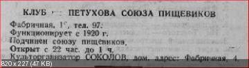 http://i66.fastpic.ru/thumb/2014/0921/cf/78ff1c21749f32835d4664a08447cdcf.jpeg