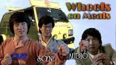 ���������� �� ������ /  Kuai can che /  Wheels on Meals (1984) DVD-9 | MVO | DVO | AVO