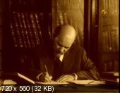 Гении и злодеи. Анатолий Луначарский. Миноносец 'Легкомысленный' (2014) IPTVRip