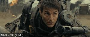 Грань будущего / Edge of Tomorrow (2014) BDRip 1080p | DUB | Лицензия