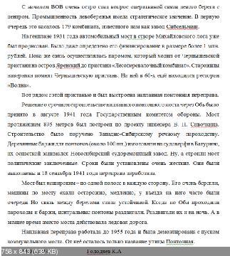 http://i66.fastpic.ru/thumb/2014/0928/46/2e2da9bbb74ff0d1a2e7bcb6553fa546.jpeg