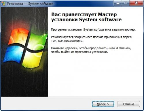 System software for Windows 1.4 (2014) PC