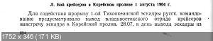 http://i66.fastpic.ru/thumb/2014/1011/15/49e2128f7c335ad035c41325ac890d15.jpeg