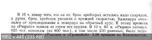 http://i66.fastpic.ru/thumb/2014/1011/79/ac7e92c187d4efd2f0c4516f06c10479.jpeg
