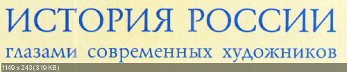 http://i66.fastpic.ru/thumb/2014/1011/a8/024de64e475416f585cc5c848f7578a8.jpeg