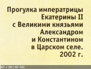 http://i66.fastpic.ru/thumb/2014/1011/c5/a3cb6baef2f08e15a425be198ee094c5.jpeg