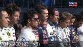 Формула 1: 16/19. Гран-при России. Гонка [12.10] (2014) HDTVRip