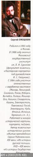 http://i66.fastpic.ru/thumb/2014/1012/63/06a2085b0f23818f2e060c69ce450363.jpeg