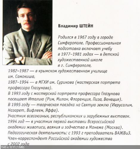 http://i66.fastpic.ru/thumb/2014/1013/d2/6deaeae721eaa17b0e312d261453a3d2.jpeg