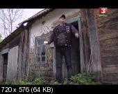 ���� ����� ����������... (2011) DVBRip