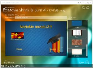 Ashampoo Movie Shrink & Burn 4.0.2.4 Final