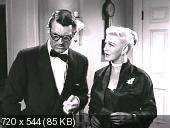 Мартышкин труд / Monkey Business (1952) DVDRip