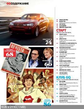 GQ [11] (2014) PDF