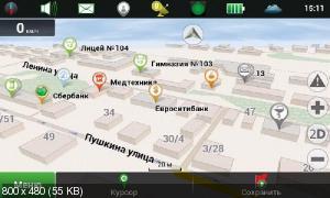 Navitel | Навител 9.1 с авто-определением настроек GPS для ГУ и автонавигаторов (16.10.2014)