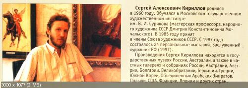 http://i66.fastpic.ru/thumb/2014/1018/53/b58cb6017b6e7a13d2050c916d5f3b53.jpeg