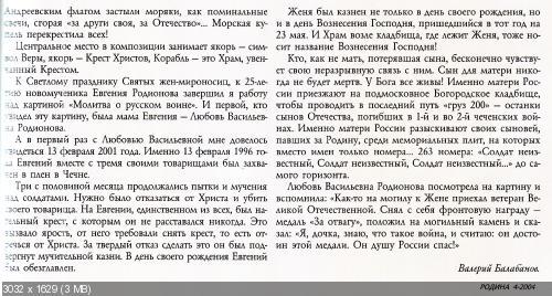 http://i66.fastpic.ru/thumb/2014/1018/a5/_a4abdb4d1d78b16d99046f4672dc6ea5.jpeg