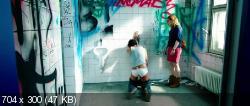 �������� ������ / Fack ju Ghte (2013) HDRip | AVO | VO