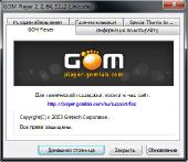 Gom Player 2.2.64.5212 Final Rus