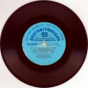 VA Концерт американской эстрады (от мелодии к мелодии 4 серия) 1960