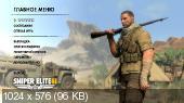 Sniper Elite 3 (v.1.13/2014/RUS/ENG) RePack от R.G. Games