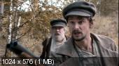 Беглецы (2014) DVD-9