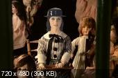 ������� ���� / ���� � ����� / Marie-poupe (1976) DVDRip | Sub