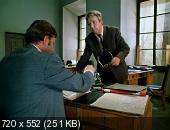 Старики-разбойники   (1971) DVDRip (AVC)
