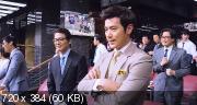 Мистер Гоу (2013) HDRip