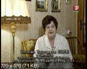 ����� ���������� (2003) DVB