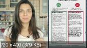 Ленивая кулинария с Екатериной Сухарской (2014) Видеокурс