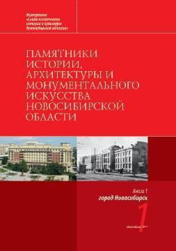 http://i66.fastpic.ru/thumb/2014/1105/b1/ae8cc4d9cb9064d112f7c260afc7ebb1.jpeg