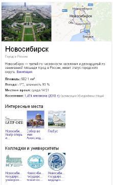 http://i66.fastpic.ru/thumb/2014/1105/be/1df6ac149a6be918fb142e134b5bdbbe.jpeg