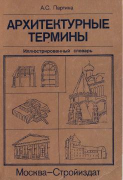 http://i66.fastpic.ru/thumb/2014/1107/cb/1576db9e3377abb552faefe93ac98ecb.jpeg