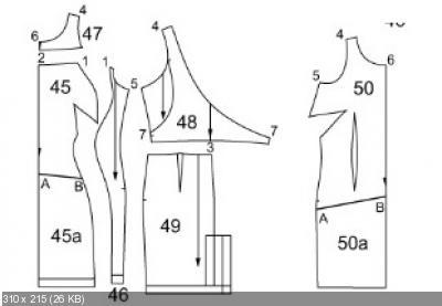 Если вы захотите сшить штаны-афгани со швами по краям, воспользуйтесь следующей выкройкой, приведенной ниже