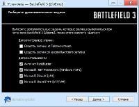 Battlefield 3 [v 6.3.5.0 + DLC] [SP+MP] (2011) PC | Rip by X-NET