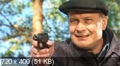 Защитница [1-8 серии из 8] (2012) DVDRip