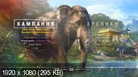 Far Cry 4 - Gold Edition (2014/RUS/ENG/RePack by R.G. Steamgames)