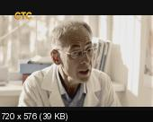 Молодёжка / Сезон: 2 / Серии: 1-40 (Андрей Головков) [2014, молодежная драма, спорт, DVB-T2]