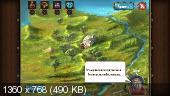 В поисках Алхимии / Alchemy Quest (2014) PC - скачать бесплатно торрент