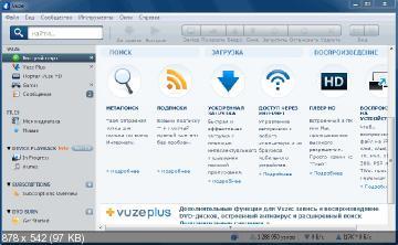 Azureus Vuze 5.5.0.0 ML/Rus (x32/x64)