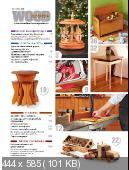 Wood Мастер (№6, ноябрь-декабрь / 2014)
