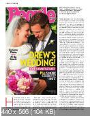 Караван историй (№12, декабрь / 2014)