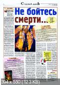 Приключения, тайны, чудеса (№22 / 2012)